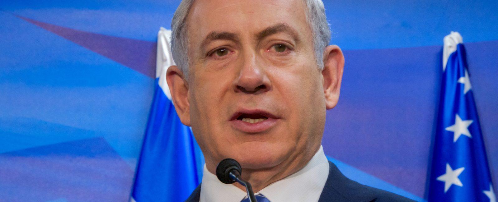 Israeil